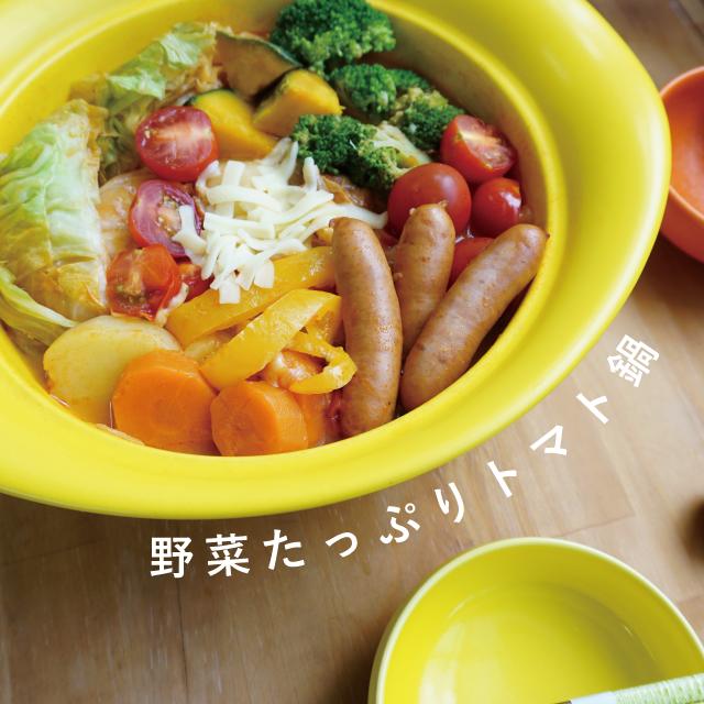 minottery 土鍋