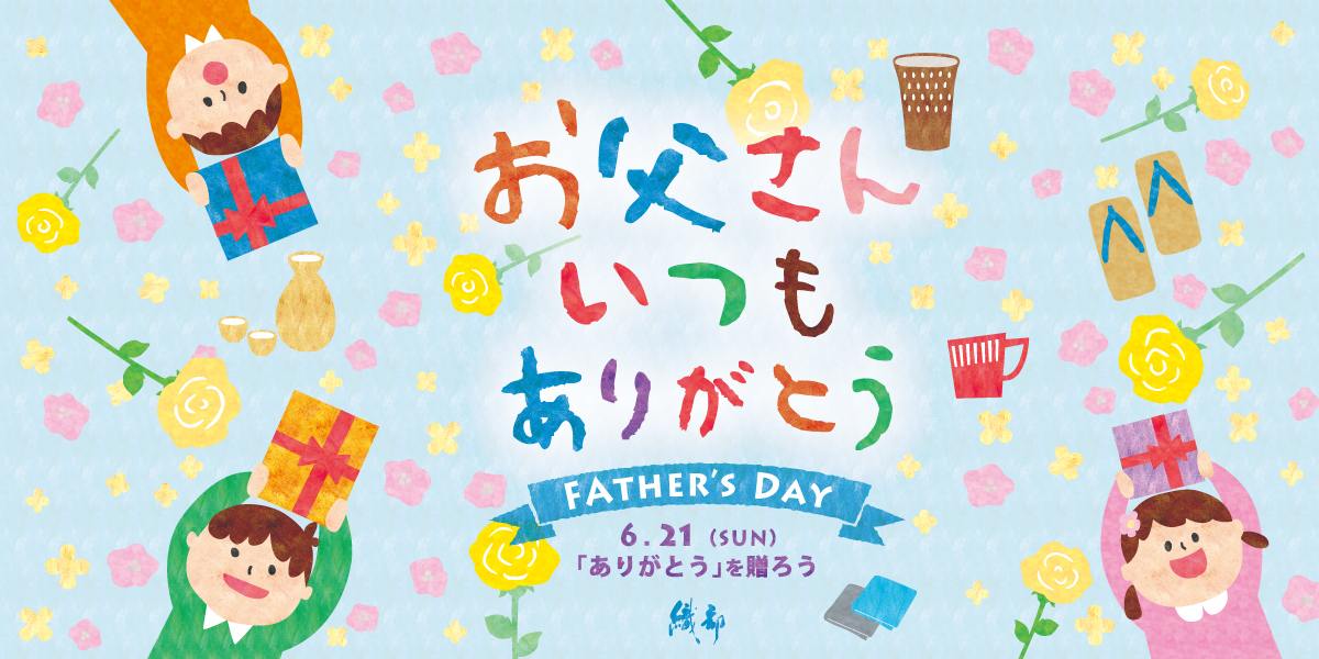 top-dai_gift-summer2020.jpg