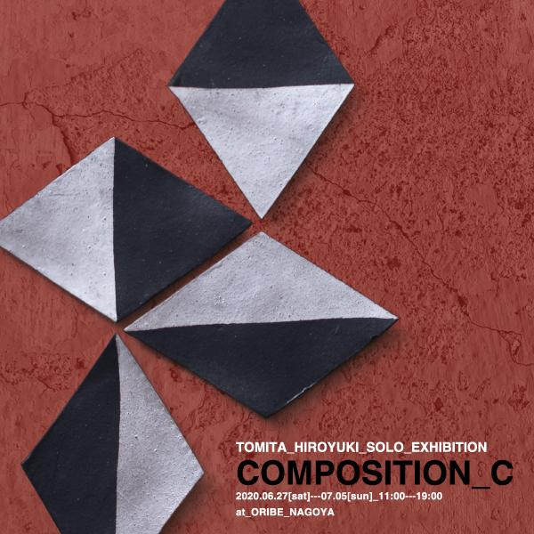 富田啓之展 -composition C-