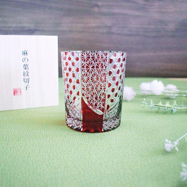 プレゼントから普段用など幅広く使える切子オールドグラス麻の葉紋レッド