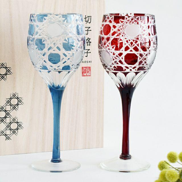 特別な日に使いたい切子ワイングラスペア格子
