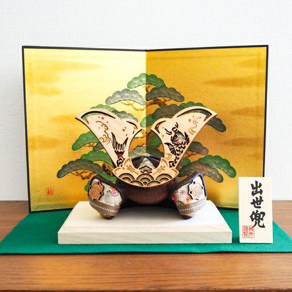 木製鍬形松鯉兜