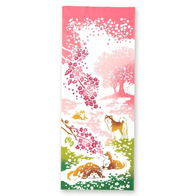 柴犬に癒される注染手拭い 桜の丘でひと休み