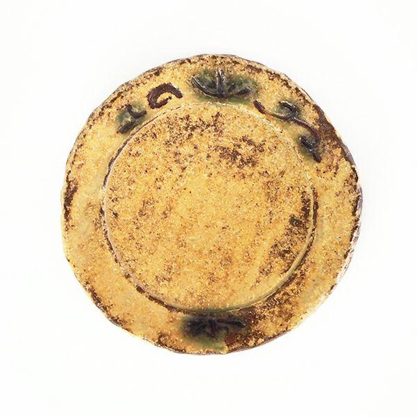 丹精込めて作られる浜田純理さんの黄瀬戸 5寸花柄丸皿