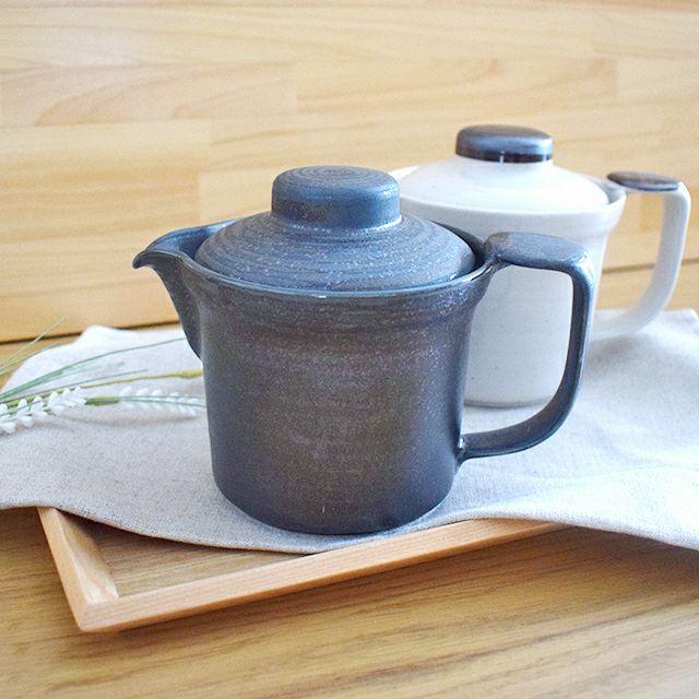 明泉窯癒しの茶の間に新洗いやすい いぶしポット