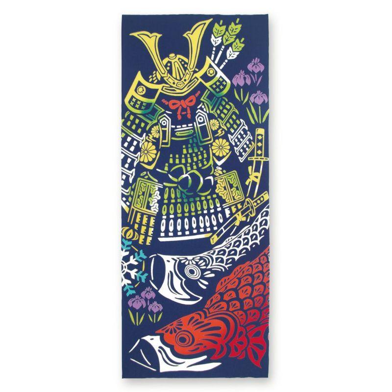 宮本注染手拭い 鎧飾りと鯉幟