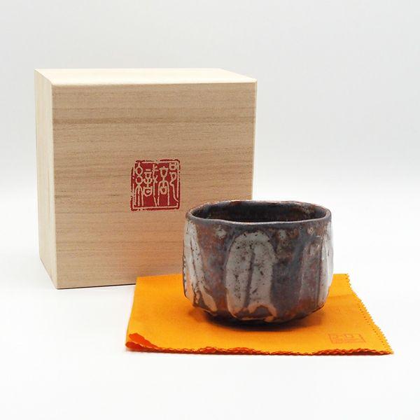 奥村博昭さんの鼡志野抹茶碗