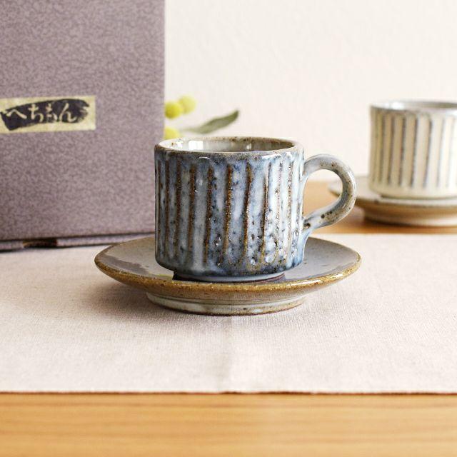 青萩彫コーヒー碗皿