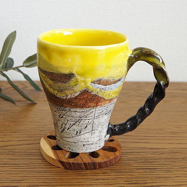 ねじり手フリーカップ 二色線刻 イエロー