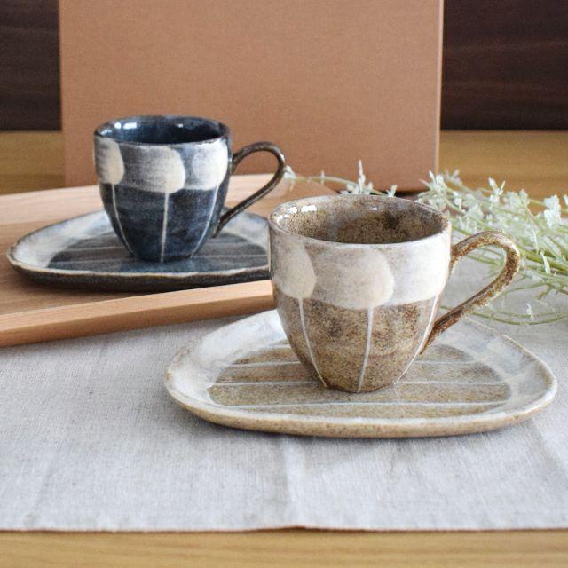 窯変十草ペアコーヒー