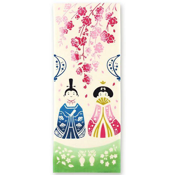 咲きこぼれるしだれ花桃。お内裏様とお雛様は春の香りに包まれて、花いっぱいの、おめでたい桃の節句の「注染手拭い 花雛」