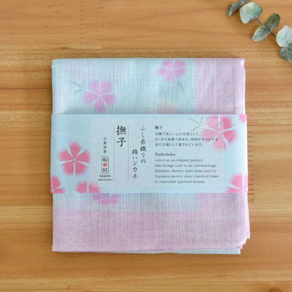 ふし糸織りの綿ハンカチ 撫子